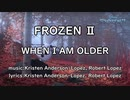FROZEN Ⅱ - WHEN I AM OLDER