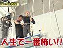嵐・梅屋のスロッターズ☆ジャーニー #552