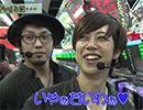 スロじぇくとC #81【無料サンプル】