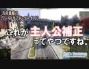 【WoT】 方向音痴のワールドオブタンクス Part103 【ゆっくり実況】