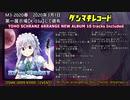 【M3-2020春】ダシマキレコード『東方 with SCHRANZⅤ』【東方アレンジCD・XFD】