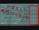 #2【地球防衛軍5】今度はフェンサーでDLCをハードで実況(?)プレイ