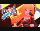 【デレステMV 1080p】 Unlock Starbeat × セクパン+晴、みりあ