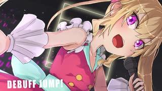 【にじさんじ】【鷹宮リオン非公式イメージトラック】DEBUFF JUMP!