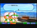 【パワプロ版】パワポケ8 しんみりしちゃう