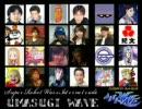 スパロボOGラジオ・うますぎWAVE第01回