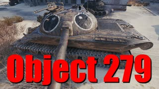 【WoT:Object 279 early】ゆっくり実況でおくる戦車戦Part675 byアラモンド