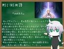 【MUGEN】 MUGEN STORIES INFINITY:NEXT STAGE!! 第152話