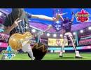 【チャンピオン・ダンデ戦BGM】 ギター弾いてみた