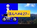 【ゆっくり】迫真DTB部立岩RTAの裏技【リアル登山アタック】