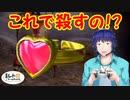 平成レトロゲームチョイス『ピクミン2』 その14