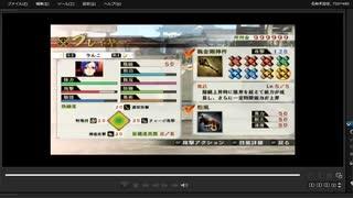 [プレイ動画] 戦国無双4の忍城の戦い(北条軍)をりんこでプレイ