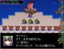【VIPRPG】 どらどら☆あいらんど・サガ その4
