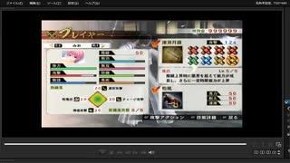 [プレイ動画] 戦国無双4の本能寺の変をみおでプレイ