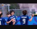 U-20女子WC2018 決勝スペイン戦