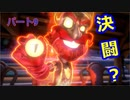 【ルイージマンション3】わき役が主役!打倒オバケのPart9