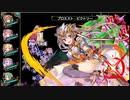 FLOWER KNIGHT GIRL ニコ生チャレンジの【生放送級 祝!5周年ありがとう!】に挑戦