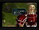【実況】実況者仮免によるグローランサーⅡpart27