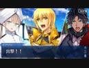 Fate/Grand Orderを実況プレイ アトランティス編part35