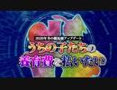 【PSO2】ロビーアクション「埋まる」