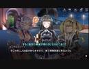 【ゆっくり】続・花騎士と読むオトギフロンティア 10頁【実況】