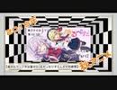 【第103.5回】奥行きのあるラジオ~2019年秋アニメ終わったよ編・おかわり~ Part2【選外語り】