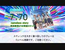 【DTX】nameless story / 岸田教団&THE明星ロケッツ【とある科学の超電磁砲】