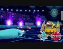 【ポケモン剣盾】究極トレーナーへの道Act79【ドラパルト】