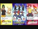 【初見】ポケモンマスターズをメイっぱい実況! Part26