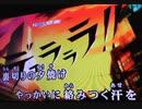 【歌ってみた】裏切りの夕焼け/THEATRE BROOK【デュラララ!!1期OP1】