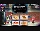 【実況】アニゲ好きによるアニゲ好きの為のアニゲトナメLimited! Part11【QMAXV】