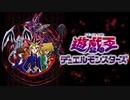 2000年04月18日 TVアニメ 遊☆戯☆王デュエルモンスターズ OP2 「Shuffle」(奥井雅美)