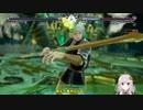 【ソウルキャリバー6】ロングソード&銃剣で遊ぶランクマッチ#2【しーずん2】