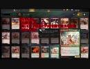 【MTG】無課金エンジョイ勢のMTGアリーナ カード解説 vol.6【赤回+1パック開封】
