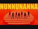 "[K-POP] cignature - Hot Debut ""Nun Nu Nan Na"" (MV/HD) (和訳付)"
