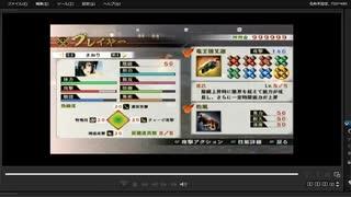 [プレイ動画] 戦国無双4の本能寺の変をさおりでプレイ
