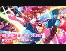 アイドルマスターシャイニーカラーズ【シャニマス】実況プレイpart238【限定ガシャ】