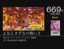 第12回みんなで決めるゲーム音楽ベスト100(+900)Part13【再】