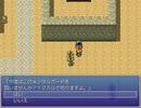 レインボークエストⅡ プレイ動画32