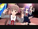 【ミリシタMV】杏奈ちゃんセンターで「メメント?モメント♪ルルルルル☆」