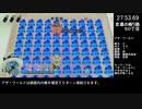 魔法の女子高生 本編TA 28分51秒 2/2