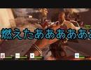 【実況】パンツ4人でL4D2 part02