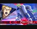 【F覚】アトラスリプレイ【EXVS2】 #2-16