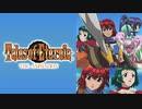 2001年01月08日 TVアニメ テイルズオブエターニア OP 「空にかける橋」(奥井雅美)