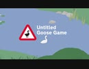 Untitled Goose Game * 1