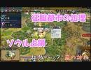 #27【シヴィライゼーション6 嵐の訪れ】拡張パック入り完全版 初心者向け解説プレイで築く日本帝国 PS4とXbox One版発売記念!【実況】