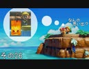 【ニコ生】夢みる島をみるおじさん【ゼルダの伝説夢をみる島リメイク】その26