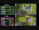 【FF14 ID73】フェイスで占星スタンスMP消耗比較的な何か?【水妖幻園 ドォーヌ・メグ】