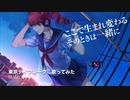 【焔リヒト】東京デイブレーク 歌ってみた