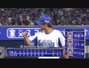 2019/7/19 三嶋一輝、逆転のピンチを2球で仕留める好リリーフ 横浜DeNAベイスターズvs中日ドラゴンズ